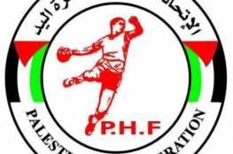 الاتحاد الفلسطيني لكرة اليد يستأنف الدوري بعد امتحان التوجيهي