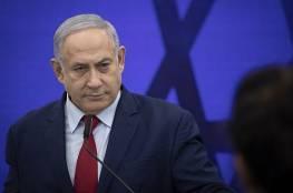 نتنياهو عن التواجد الإسرائيلي في الضفة الغربية : لسنا غزاة لبلد أجنبي