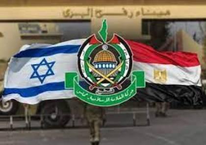 قناة اسرائيلية: مصر وجهت دعوة لتل ابيب والسلطة وحماس لإجراء مباحثات