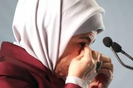 تحريض إسرائيلي ضد أمينة أردوغان لتضامنها مع الفلسطينيين