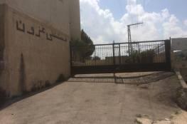 الصحة تنفي معلومات كاذبة أطلقها الاحتلال عن تعرض مستشفى عزون لقصف من غزة