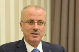 الحمد الله يلتقي المدير الاقليمي لليونيسيف لمنطقة الشرق الأوسط