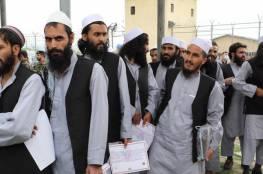أمريكا ترحب باتفاق تبادل السجناء بين الحكومة الأفغانية وحركة طالبان