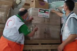 غزة: الهلال الأحمر يتسلم شحنة مساعدات كويتية