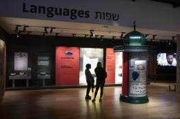 اسرائيل :انخفاض حالات كورونا الحرجة والصحة تدرس تسهيلات إضافية