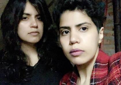 شقيقتان سعوديتان تطلبان الحماية الدولية بعد فرارهما إلى جورجيا