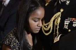 """ابنة أوباما الصغرى """"تصدم"""" مواقع التواصل الاجتماعي"""