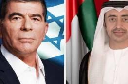 """في أول لقاء بينهما: بن زايد يدعو لـ """"حل الدولتين"""" وأشكنازي يطالب الفلسطينيين بالمفاوضات المباشرة"""