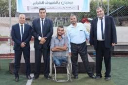 تحديد موعد أول بطولات الطاولة لذوي الإعاقة بغزة