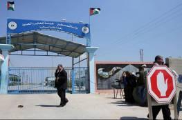 """وفدا """"القنصلية الإيطالية"""" و""""اليونسكو""""  يغادران قطاع غزة"""