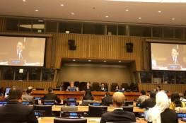 """""""كرهينبول"""" يتحدث في خطاب تاريخي في الامم المتحدة عن غزة واطفالها ومسيرة العودة"""