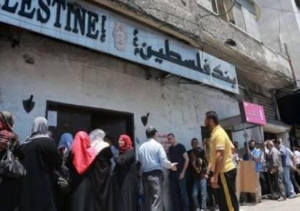 موعد صرف شيكات الشؤون للاسر الفقيرة في غزة والضفة 2019