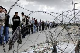 اسرائيل تسمح بدخول العمال غدا والمبيت مدة ٣ أسابيع