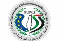 الجاليات الفلسطينية في أوروبا: التدوير حق وواجب ديمقراطي
