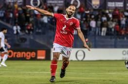 خامس لاعب في النادي الأهلي... وليد سليمان يعلن إصابته بفيروس كورونا