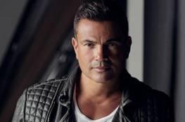 عمرو دياب يغضب جمهوره والصحافيين.. هل تصرف بغرور؟