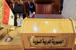"""""""غيابها تسبّب بضرر للعرب"""".. الجزائر تدعو لإعادة سوريا إلى جامعة الدول العربية"""