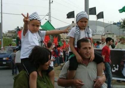 إسرائيل تستعد للمصادقة مجددا على قانون يحرم الفلسطينيين من الحبّ والزواج