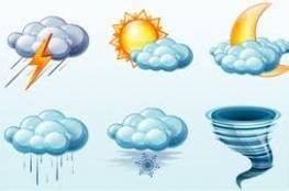 جو بارد وسقوط أمطار غزيرة مصحوبة بعواصف رعدية..وتحذير من تدني الرؤية
