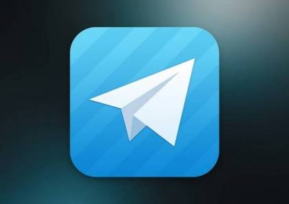 تليغرام تضيف ميزات جديدة لتطبيقها
