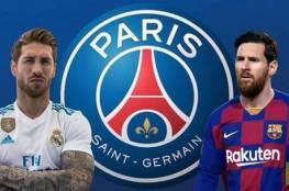 اعلام: باريس سان جيرمان أخبر راموس بتشكيل فريق يضمه وميسي