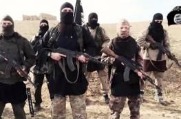 """""""داعش"""" يدعو مقاتليه لوقف عملياتهم في أوروبا خوفًا من كورونا"""