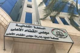 رام الله: الإفراج عن المحامي كراجة وإبقاء ثلاثة ناشطين قيد الاعتقال