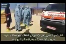 فيديو مؤثر.. شاب غزّي يودع والدته التي توفيت إثر إصابتها بفيروس كورونا