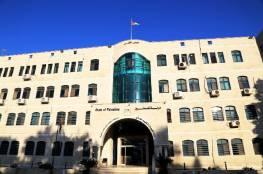 التربية تطلق مسابقة معلم فلسطين لعام 2021