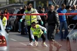 إعلام عبري يكشف: منفذ عملية الطعن بالقدس فلسطيني من حيفا اعتنق الإسلام مؤخرا