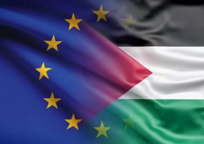 أوروبا ترفع مساعداتها الإنسانية لفلسطين إلى أكثر من 34 مليون يورو