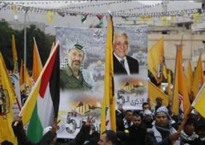 جماهير محافظة أريحا والأغوار تحيي الذكرى الـ55 لانطلاقة الثورة الفلسطينية