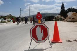 """إغلاق بلدة الطيبة بعد تسجيل إصابات بالطفرة الجديدة من """"كورونا"""""""