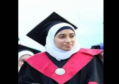 يديعوت تزعم: السلطة تحبط عملية تفجيرية لداعش في إسرائيل بواسطة فتاة من قلقيلية