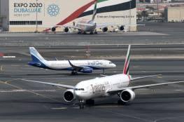 تفاصيل اتفاقية خدمات النقل الجوي بين الإمارات وإسرائيل