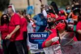 إسرائيل: مظاهرة في تل أبيب احتجاجا على الأزمة الاقتصادية