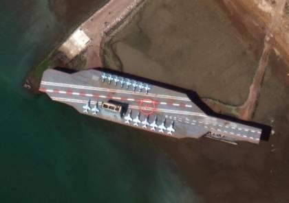 """إيران تفجّر مجسما لحاملة طائرات أميركية خلال تدريبات بالخليج و""""المارينز"""" تُعلّق"""