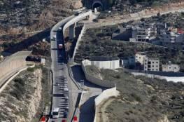 """""""ضم هادئ"""" حتى 2045... هآرتس: ما الذي تخفيه إسرائيل وراء مصادقتها على شق شبكة طرق واسعة في كل أنحاء الضفة؟"""