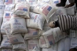 """""""USAID تستأنف عملها في فلسطين بعد توقف 3 سنوات"""""""
