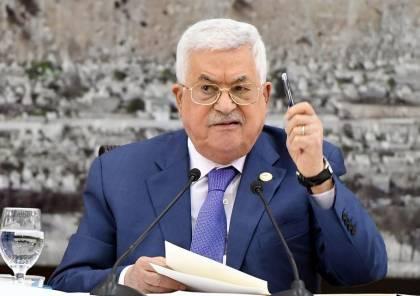 الرئيس عباس: طلبت لقاء نتنياهو عشرين مرة ولكنه رفض وصفقة القرن ماتت