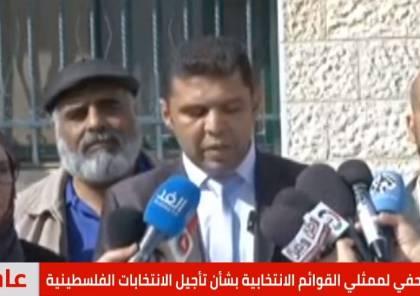 غزة: تشكيل مجلس تنسيقي بين القوائم الانتخابية لمواجهة قرار التأجيل