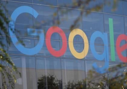 جوجل تعلن برنامجا جديدا للحصول على شهادات تخصيصية