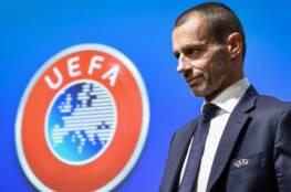 اليويفا يستعد لفرض عقوبات على ريال مدريد وبرشلونة ويوفنتوس