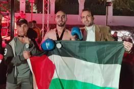 إنجاز جديد لفلسطين في الفنون القتالية المختلطة