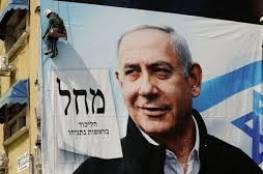 ج.بوست:الانتخابات الإسرائيلية تشهد أقل نسبة مشاركة منذ 2009