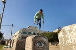 فتى من غزة أصابه رصاص الاحتلال يتحدى الإعاقة برياضة الباركور