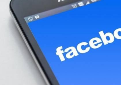"""""""فيسبوك"""" يتيح الدفع وتحويل الأموال عبر """"واتساب"""" في البرازيل"""