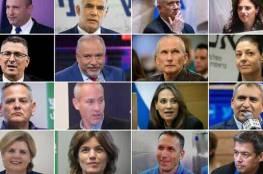 وزراء اسرائيليون يحصلون على مزيد من الأمن بعد تهديدات بالقتل