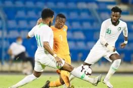 نتيجة مباراة المنتخب الأولمبي السعودي ضد ساحل العاج الودية اليوم
