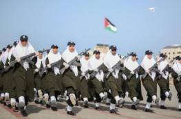 انتهاء المرحلة الأولى من مسابقة تعيين إناث بوزارة الداخلية بغزة